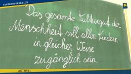 Gedenkjahr 2018 - Schulmuseum Michelstetten